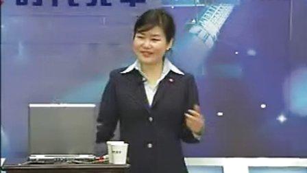 陈冰 职场女性减压技巧02
