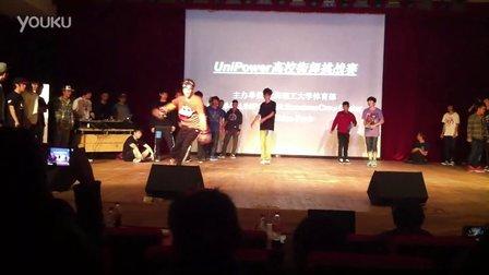 unischool街舞 街舞视频