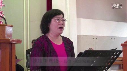 2013中台神学院招生影片