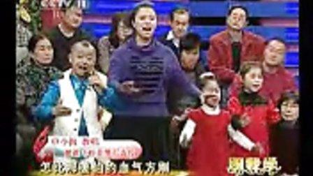 庞梦瑶跟申小梅学唱越调《收姜维》四千岁你莫要羞愧难当