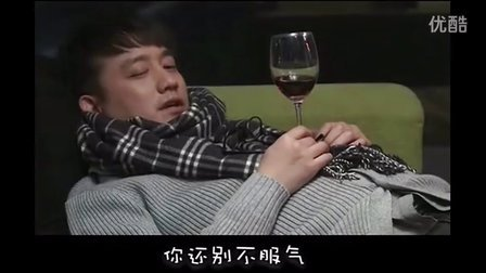 【恶搞配音】男人帮 光棍节特辑
