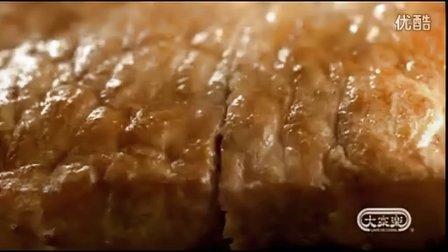 Kaka 郭嘉羚 - 大家樂 酥排高湯菜飯 電視廣告 2012