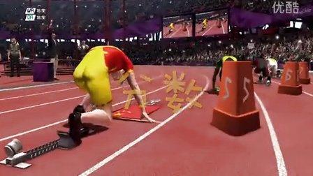 伦敦奥运会2012游戏田径视频