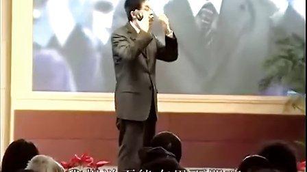林伟贤-卓越的种子07[乐乐讲座www.lelejz.com] (2)