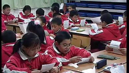 小学五年级语文优质课视频下册《火烧云》人教版丁老师