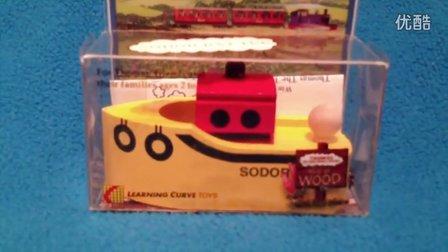 渡辺麻友 - Thomas The Tank Engine And Friends Sodor Tugboat