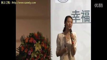 学而第一国学机 故事机刘微老师东莞国学讲座之5