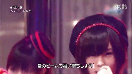 AKB48 - 真心电流