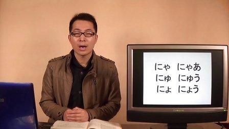 新版标准日本语学习日语假名发音第6课自学葛源1.0版视频