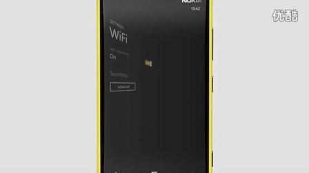 Nokia Lumia Save on data roaming costs