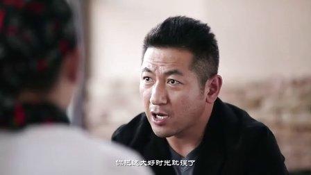 婚誓2062-导演版