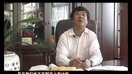 [天津](科技企业融资路演观摩会)天津市奥瑞克电梯有限公司