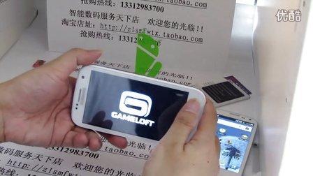 4.8寸安卓4.0智能手机i9300 MTK6575 MTK6577双核双卡双待电容屏 介绍片断四