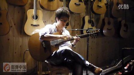 指弹吉他演奏家 GIN 长沙琴友会 视频8