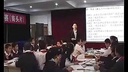百分数的认识苏教版 1五年级小优质课比赛教学视频
