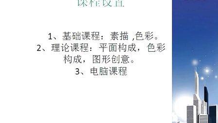 吴江平面设计培训学校   吴江哪里有平面设计培训班