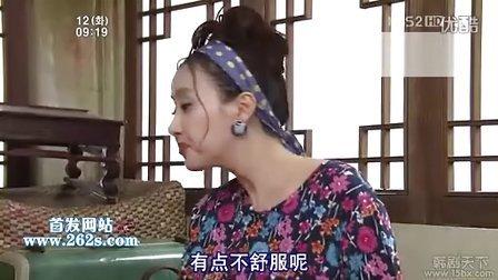 [小调网-www.xiaopian.com]爱情啊 爱情啊27