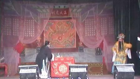 巨鹿四股弦贺后骂殿 贺金蝉(栗秀平)