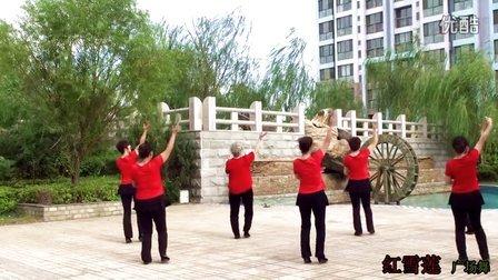 红雪莲广场舞《卓玛》