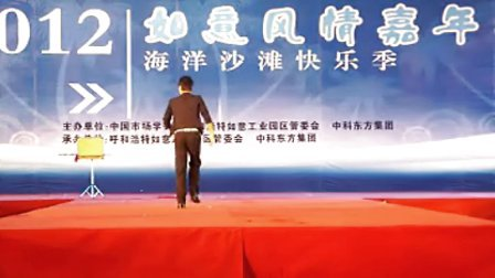 北京魔术师   北京魔术表演   北京魔术师演出