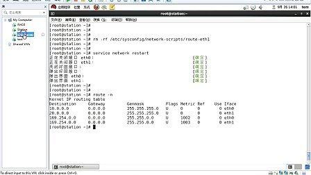 鸟哥Linux服务器-8