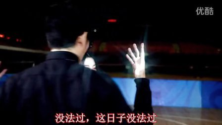 I Love Beijing Style 北京Style