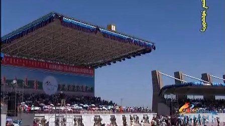 西乌珠穆沁旗第三届那达慕大会开幕式(直播)