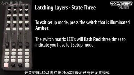 Allen Heath Xone K2 控制器锁层功能三 - 旋钮切换设置教程