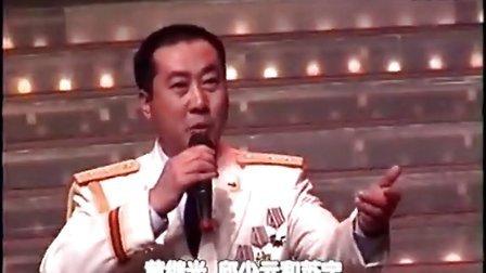 马伟光演唱---排头兵安徵电视台大型晚会播出