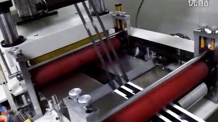 900液压模切机