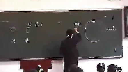 《我想》李晓华小学语文五年级下册优质课案例集锦