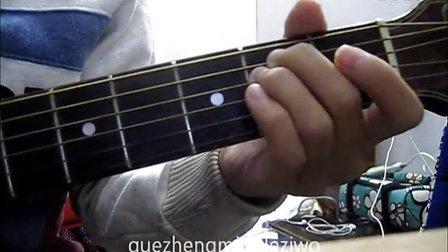 生日快乐 吉他谱