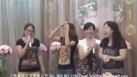 森垚仪表-森垚浙江行晚会-合唱《自由飞翔》