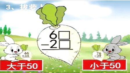 《兩位數加減兩位數練習》小學數學二年級優質課視頻-劉德武