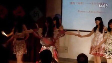 2012国际文化交流学院迎新晚会学生会妹纸们的舞蹈表演《咏春》