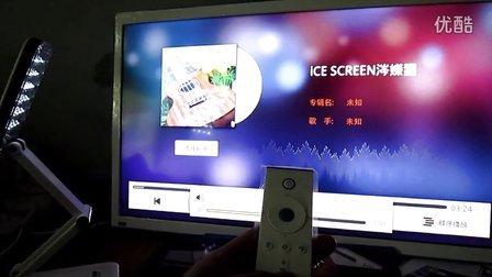 icescreen 首发拆箱开机试用qiananming_20120911