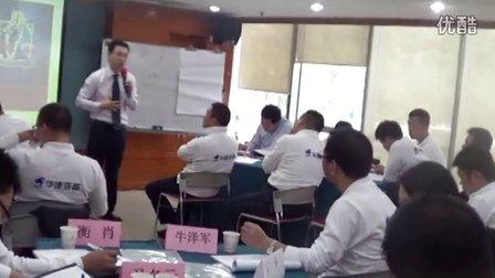 销售心态培训如何打造超强销售信心-司海见销售培训师