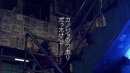 《热血高校Ⅱ》54分40秒开始的那首曲子