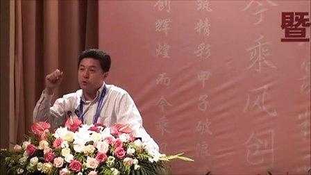 张首晟教授在复旦大学物理系60年系庆致辞