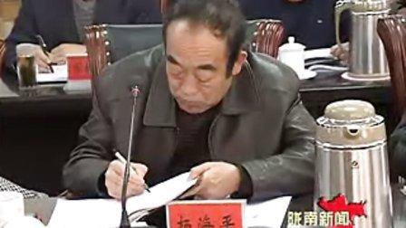 11月27日陇南新闻——陇南网
