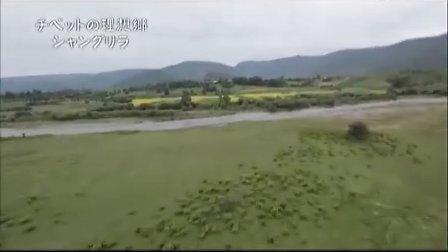[道兰][NHK纪录片]长江天地大纪行(1):西藏大峡谷与理想之国