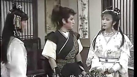 杨丽花歌仔戏 王伯东告御状03