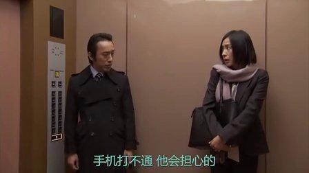 [NHK][道兰]新科学解读的性[1]男女关系的秘密