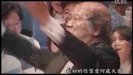 杨伯伦 - 愿那灵火复兴我