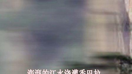 国家旅游区重庆巫溪红池坝  邱灵(梦高原)