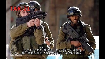 TOP15现役突击步枪排行榜