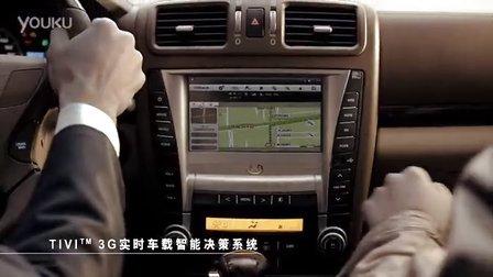 2011华泰汽车30sec
