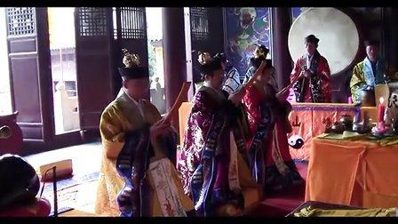 《武当山罗天大醮》崂山太清宫——三元朝科(北京白云观录制)