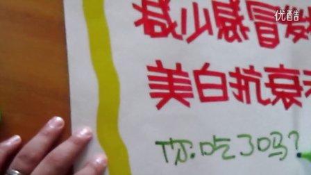 黄俊龙药店手绘POP 维生素C(VitC)海报书写2