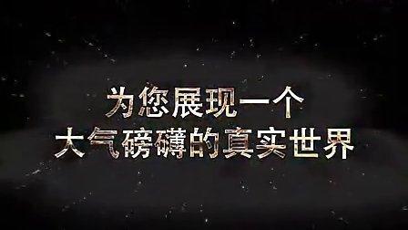 游戏里的风景不可能这么美!Yx,NeN,Com。CN/DiANxiAN